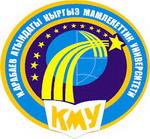 КГУ им. Арабаева