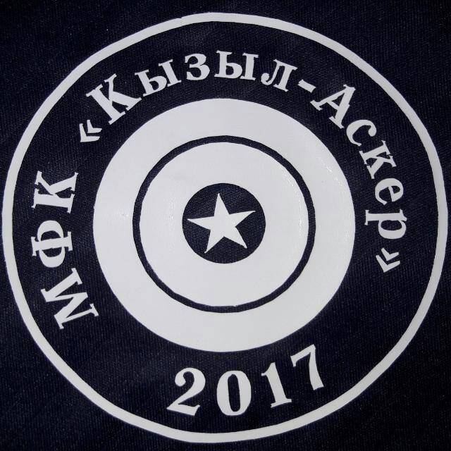 Кызыл-Аскер