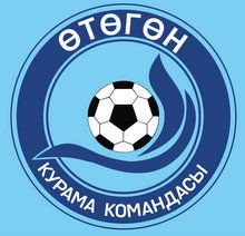 ФК Отогон
