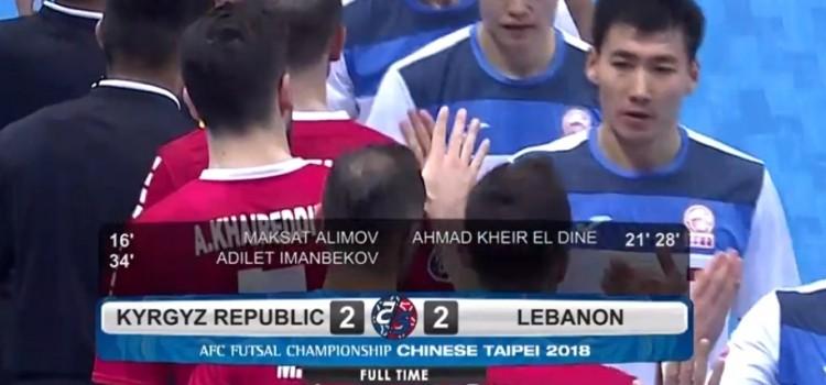 Кыргызстан – Ливан